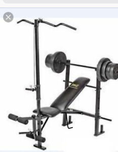 Weight bench (without weights)