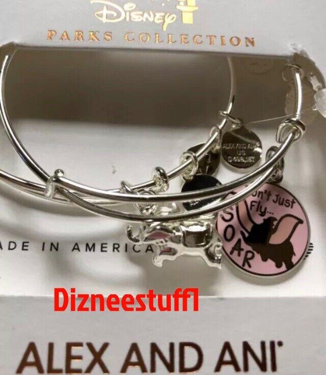 Disney Alex & Ani Silver Bracelet Set of 2 Baby Dumbo Don