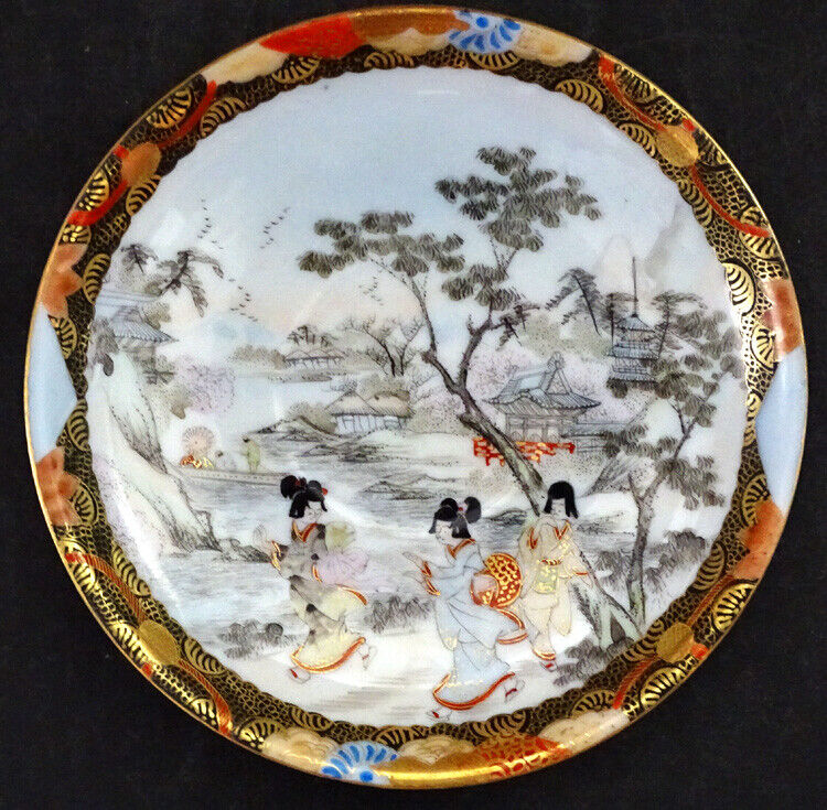 ANTIQUE Vintage KUTANI SATSUMA Japanese Porcelain HAND PAINTED GEISHA Saucer