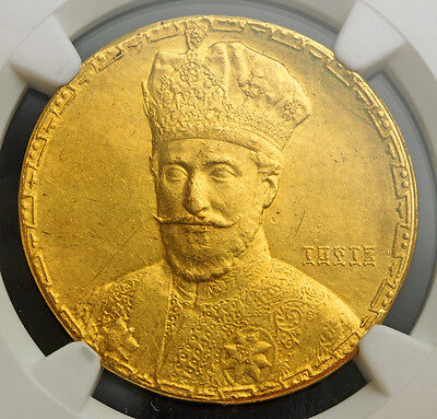 Click now to see the BUY IT NOW Price! 1928 ETHIOPIA EMPEROR HAILE SELASSIE.  GOLD CORONATION MEDAL. NGC AU 58