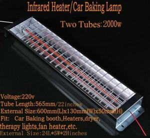 220V 2000W Spray/Baking Booth Infrared Carbon Fiber Paint Curing Heating Lamp Heater 220404