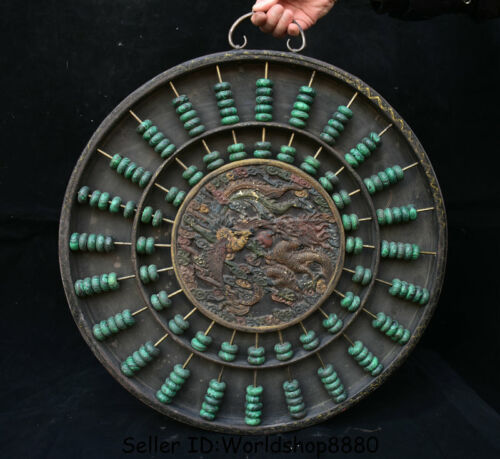 "18"" Old wood lacquerware Inlay Turquoise Dragon Phoenix abacus counting frame"