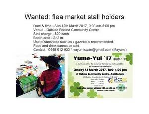 Wanted: flea market stall holders Robina Gold Coast South Preview