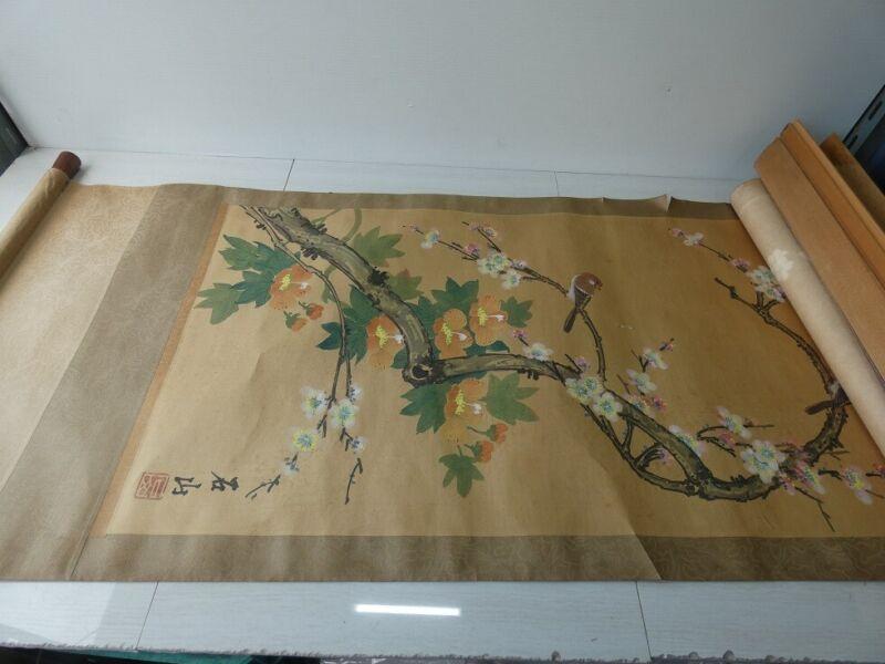 JAPANESE Oriental Calligraphy Painting Hanging Scroll KAKEJIKU Ishiyama