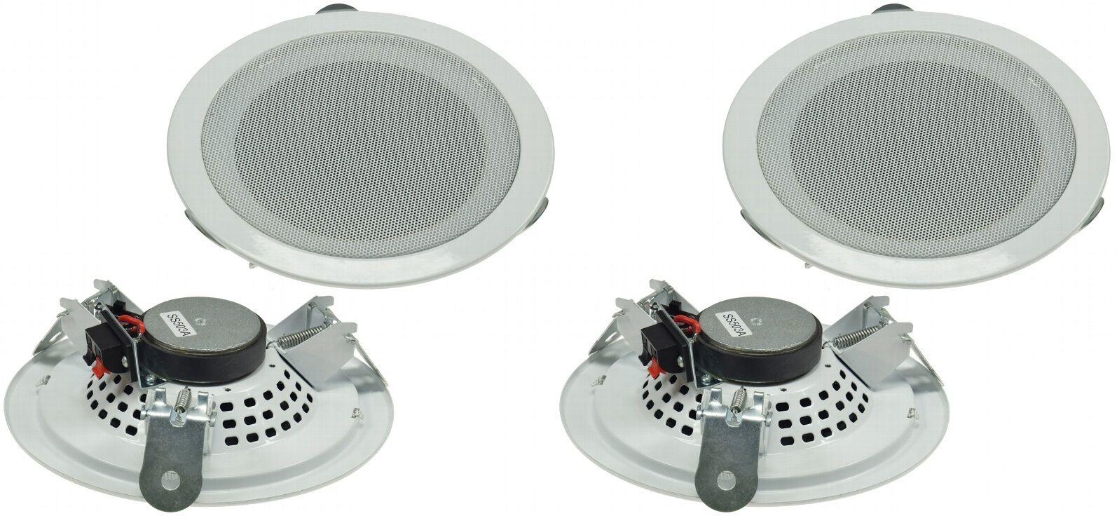 4 x Einbaulautsprecher Decken Lautsprecher weiß Ø 179mm 80 Watt 8 Ohm 21404