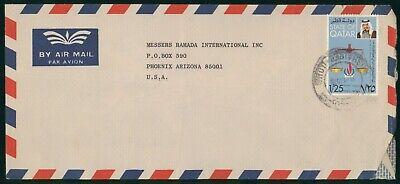 Mayfairstamps Qatar to Phoenix Arizona Single Franked Airmail Cover wwo88853