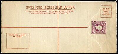 Hong Kong QV 1900 10c (H2) postal stationery registered envelope Yang 4 unused
