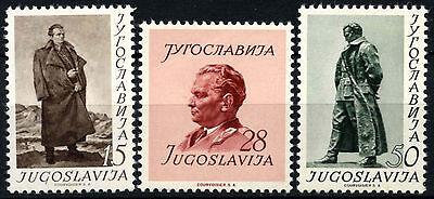 Yugoslavia 1952 SG#727-9 Marshal Tito MNH Set #D52333