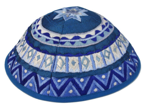 Raw Silk Embroidered Kippah - Hand Made in Israel