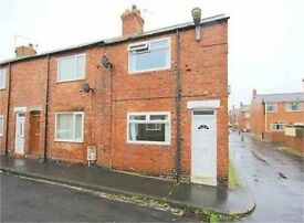Fantastic 2 bedroom end terrace property situated in West Street, Grange Villa, Chester le Street