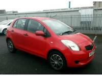 Toyota yaris 1.0 litre petrol very cheap to run and insurance brilliant drives Bargain price