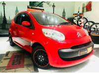 ★😎APRIL SALE😎★ 2008 CITROEN C1 1.0 PETROL★FULL SERVICE HISTORY★£20 TAX★2 OWNERS★ #KWIKIAUTOS
