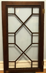 "Vintage Mahogany Buffet/Hutch Door 17"" x 29 1/2""-Lattice 1 side"
