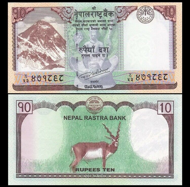 NEPAL 10 Rupees, 2017, P-NEW, Mount Everest, UNC World Currency