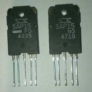 SAP15-pair-of-transistors-SAP15P-SAP15N-BRAND-NEW
