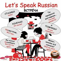 Professional interactive russian lessons!.