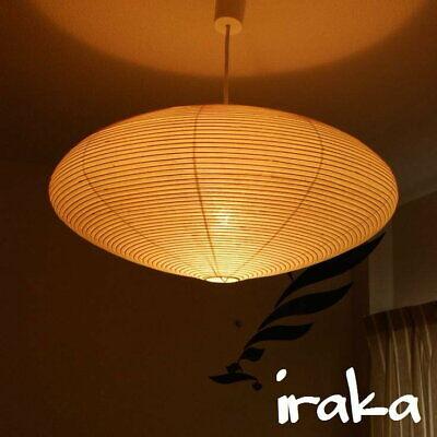 Isamu Noguchi Akari Akari 21A Plain Pendant lamp Japanese paper lighting shade