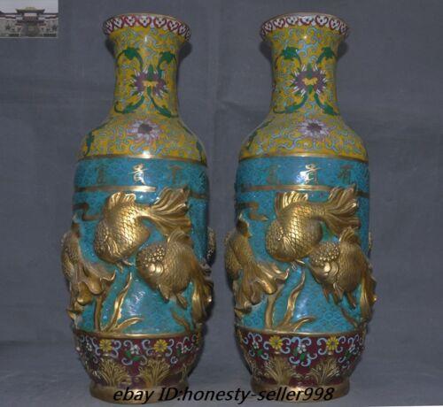 Marked Old Dynasty Palace Bronze Cloisonne Enamel Fish Goldfish zun Bottle Vase