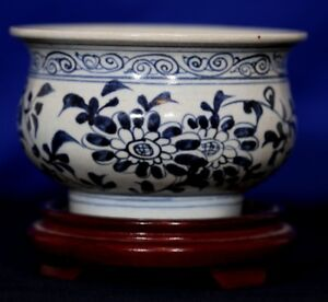 17th C. Chinese B&W Porcelain Small Censer-Wood Fired Kiln