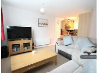 1 bedroom flat in Sydenham Road, Surrey, CR0 (1 bed)