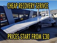 24/7 CHEAP CAR VAN RECOVERY VEHICLE BREAKDOWN TOW TRUCK TOWING TRANSPORT JUMP START SERVICE LONDON