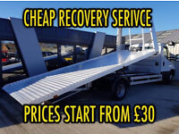 EAST LONDON BREAKDOWN RECOVERY 24/7 TOW TRUCK SERVICE JUMP START CHEAP CAR BIKE AUCTION VEHICLE