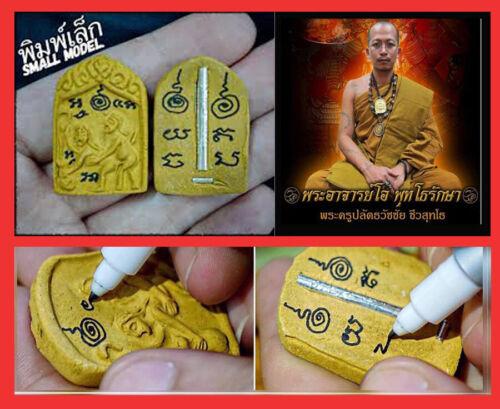 "Thai Amulet Chuchok Small Size Beg for Sex ""Kumarn Chapter Takrud"" Phra Arjan O"