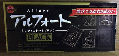 Japan Bourbon アルフォート Cookie - Limited Edition - Alfort for Mini Chocolate Black