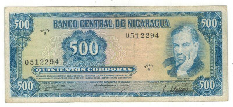 Nicaragua 500 cordobas, 1979. VF+
