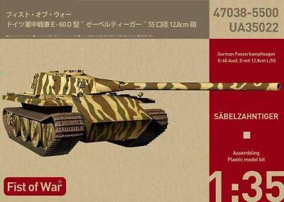 MODELCOLLECT UA35022 Pz.Kpfw. E-60 Ausf.D mit 12,8cm L/55 in 1:35