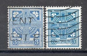 Ireland 1940-67 - Mi. No. 76 I - II ( National symbols - Celtic Cross ) - <span itemprop=availableAtOrFrom>Kędzierzyn Koźle, OPOLSKIE, Polska</span> - Ireland 1940-67 - Mi. No. 76 I - II ( National symbols - Celtic Cross ) - Kędzierzyn Koźle, OPOLSKIE, Polska