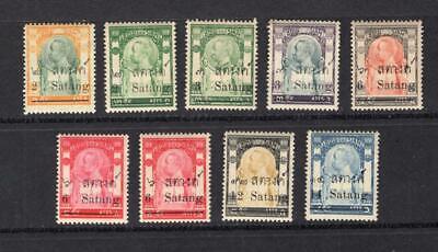Thailand 1909 Partial Surcharge Set - OG MLH - SC# 128, 130-37  Cats $114.00