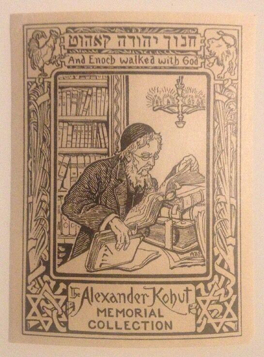 Ex Libris Alexander Kohut Mem