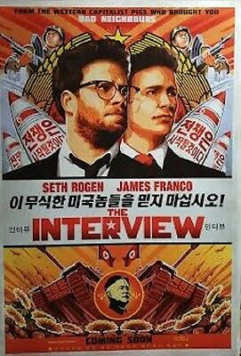 Interview Version  Coming Soon  Original Movie Poster Double Sided 27X40