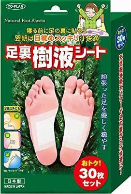 TO-PLAN Foot-Sole Detox Sheets (30pcs) Bamboo/Wood Sap Cordata