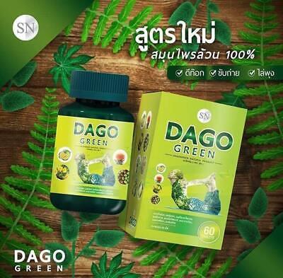 The Best Seller ! DAGO GREEN DETOX 100% NATURAL ABDOMEN SLIM CLEAN DIGEST