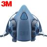 3M 7502 Half Facepiece Respirator Silicone mask use W/ 3M Cartridges 6000 Series
