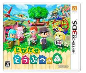 New Nintendo 3DS Tobidase Doubutsu no Mori Japanese Animal Crossing JAPAN import