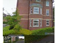 2 bedroom flat in Westholme Close, Congleton, CW12 (2 bed)