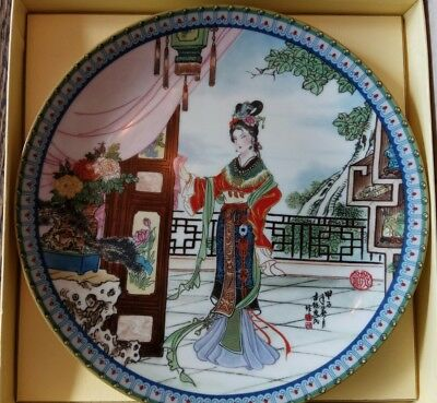 Set of 8 Imperial Jingdezhen Plates - Beauties of the Red Mansion