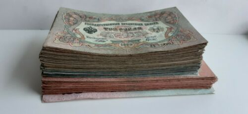 Lot of 286 Old Russian Banknotes Paper Moneys