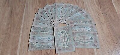LOT OF 19 IMPERIAL RUSSIAN 3 ROUBLES RUBLES 1905 BANKNOTES PAPER MONEYS