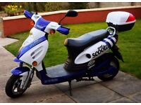 Scooter electric equivalent to 50cc Car Licence only req