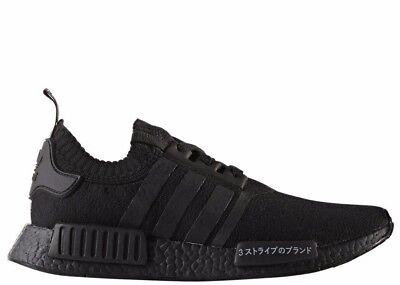New Mens Adidas Originals Nmd R1   Bz0220 Japan Triple Black Sneakers