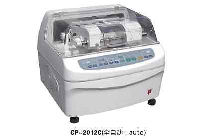 New Optical Automatic Lens Edger Grinding Machine Cp-2012c For Resin Lens Top
