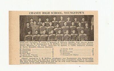 Chaney Youngstown & West Jefferson Ohio 1929 Football High School Team (West Jefferson High School West Jefferson Ohio)