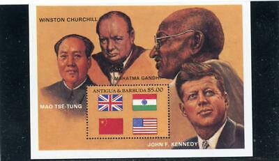 Antigua 1984 Scott 827 Mint LH, - $3.20