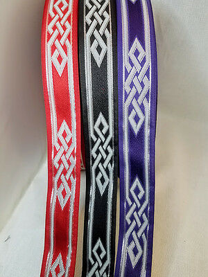 (Celtic Woven Knot Fabric Trim Silver 1 3/8 inch Wide by the yard)