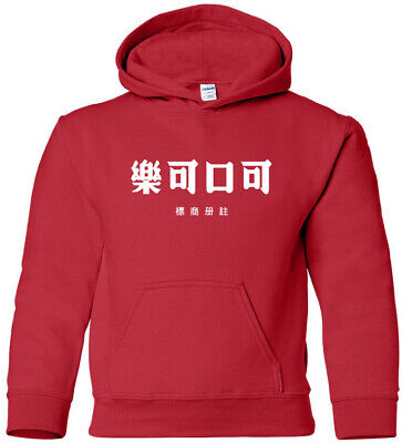 CHINESE COKE Hooded Sweatshirt Coca-Cola logo SODA POP COOL HOODY