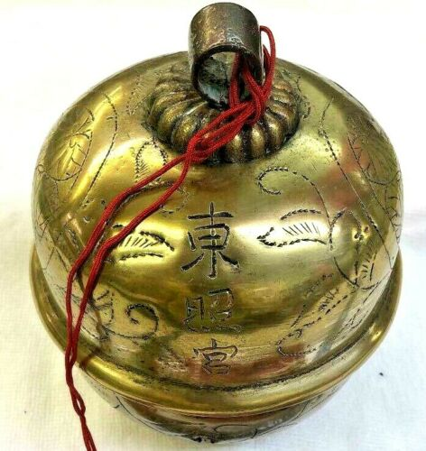 17TH CENTURY JAPANESE SHINTO SHRINE BELL TEMPLE PRAYER BELL OLD ANTIQUE JAPAN